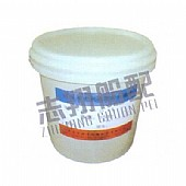 Inorganic cable sealing filler