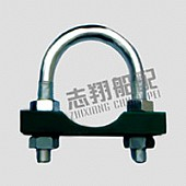 U Type Pipe Clamp